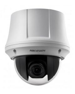 "2 MP Indoor 4"" 20x Network PTZ Dome Camera"