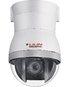 2-Megapixel PTZ IP Camera for Indoor Use