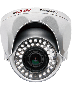 2-Megapixel (1080p) 15FPS Varifocal Outdoor Vandal-Resistant Turret IP Camera with Night Vision