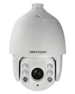 Analog Dome Camera.: 1.3mp, FULL HD 720p, 23x optical zoom, 3D intelligent positioning, TURBOHD, CVBS dual output, idnoor/outdoor