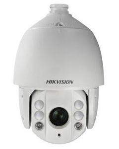 Analog Speed Dome Camera: HD 1080P, Optical zoom, Digital zoom, Focal lenght (4-120mm), 120M IR distance, WDR, 3D DNR, indoor/outdoor